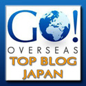 Featured Japan Blog on GO! Overseas
