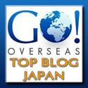 Featured Japan Blog on GO! Overseas